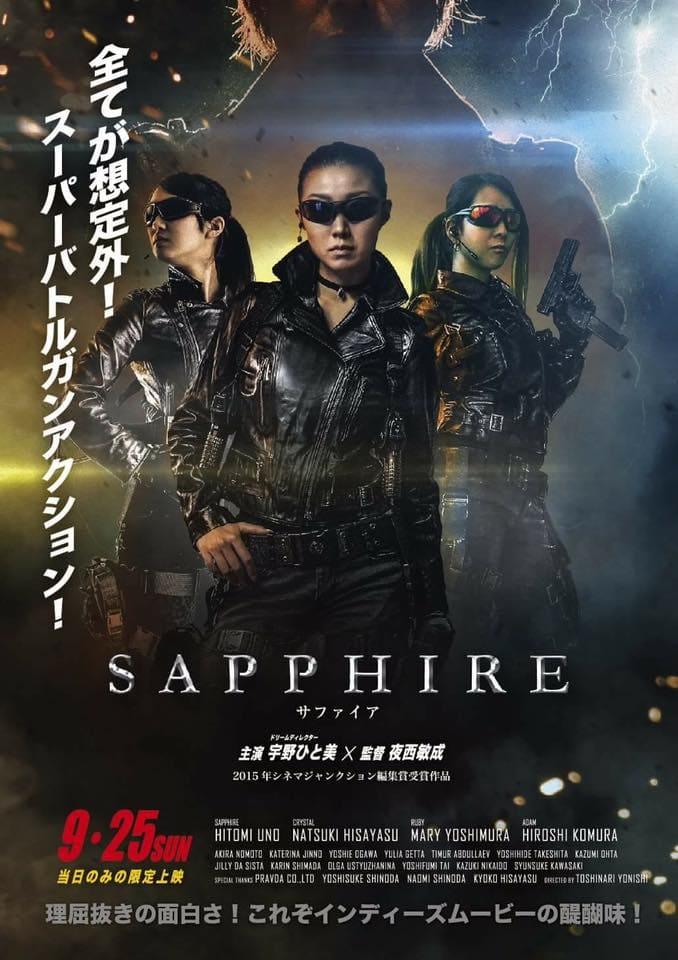 Sapphire 8